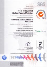 Certificate - F.S.S.C 22000 V5 up to March 2021 (SGS)